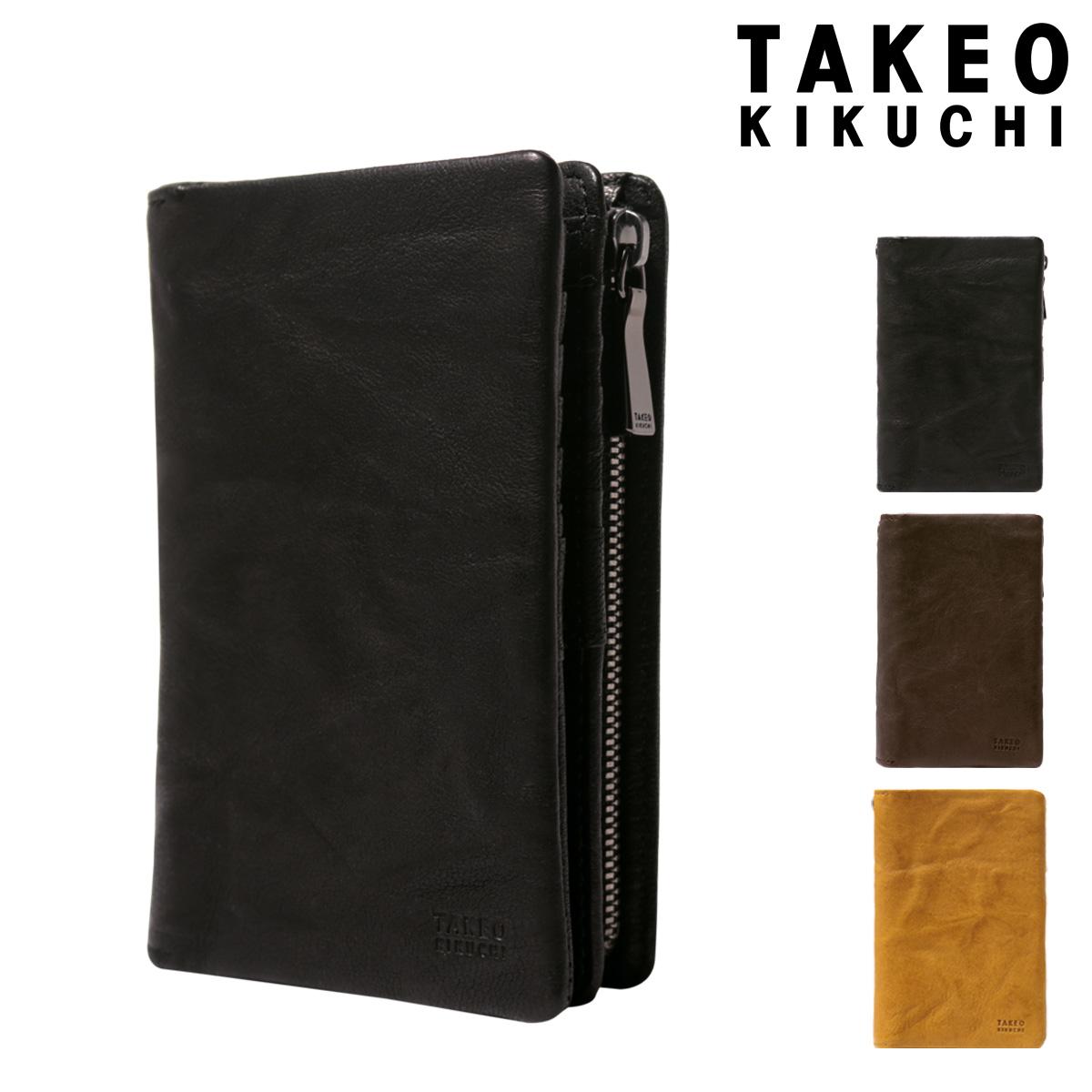 タケオキクチ 二つ折り財布 オイスター メンズ 720625 TAKEO KIKUCHI   本革 羊革 レザー[PO5][bef]