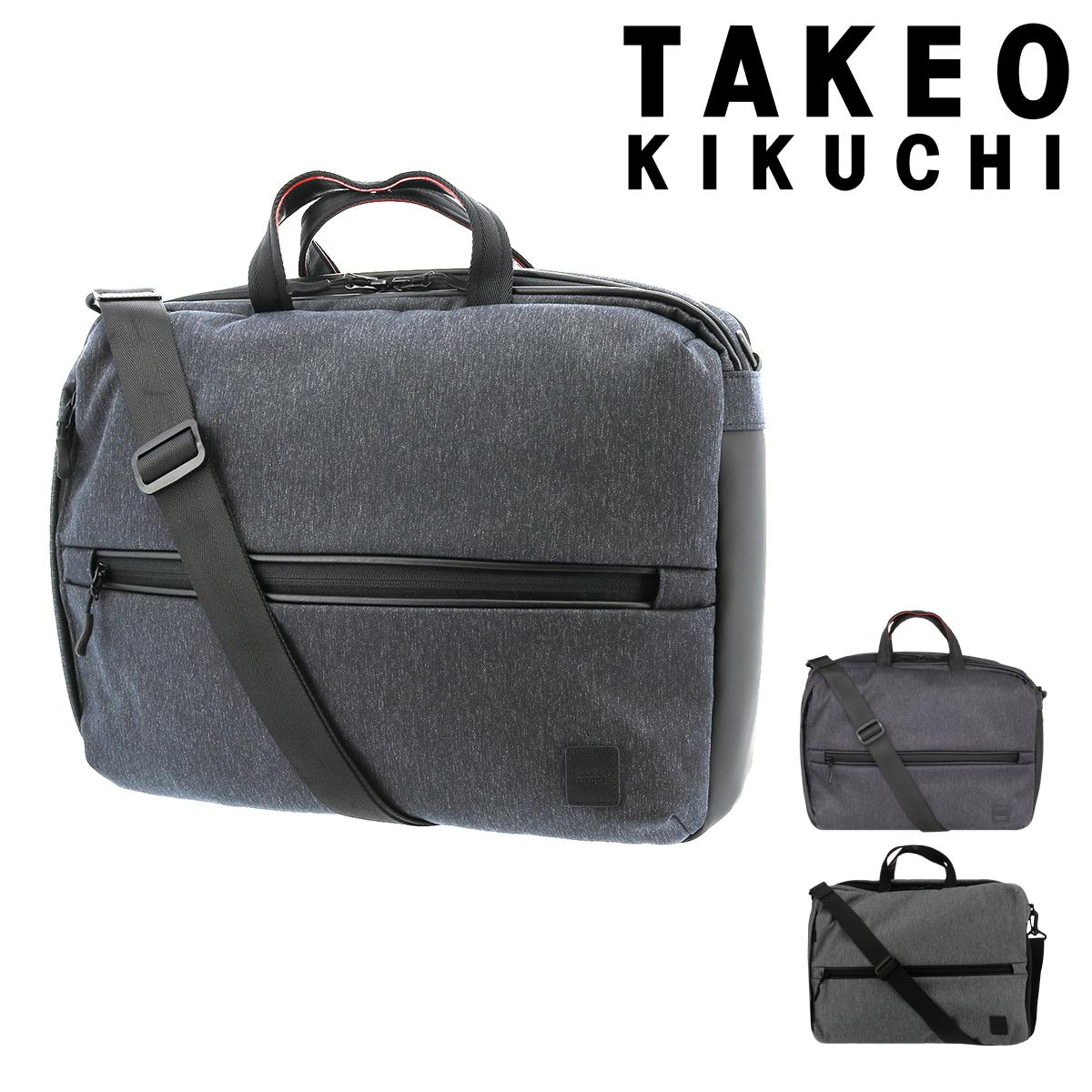 タケオキクチ ビジネスバッグ 3WAY A4 ストーム メンズ 740501 TAKEO KIKUCHI   リュック ブリーフケース 撥水 軽量 キャリーオン[PO5][bef]