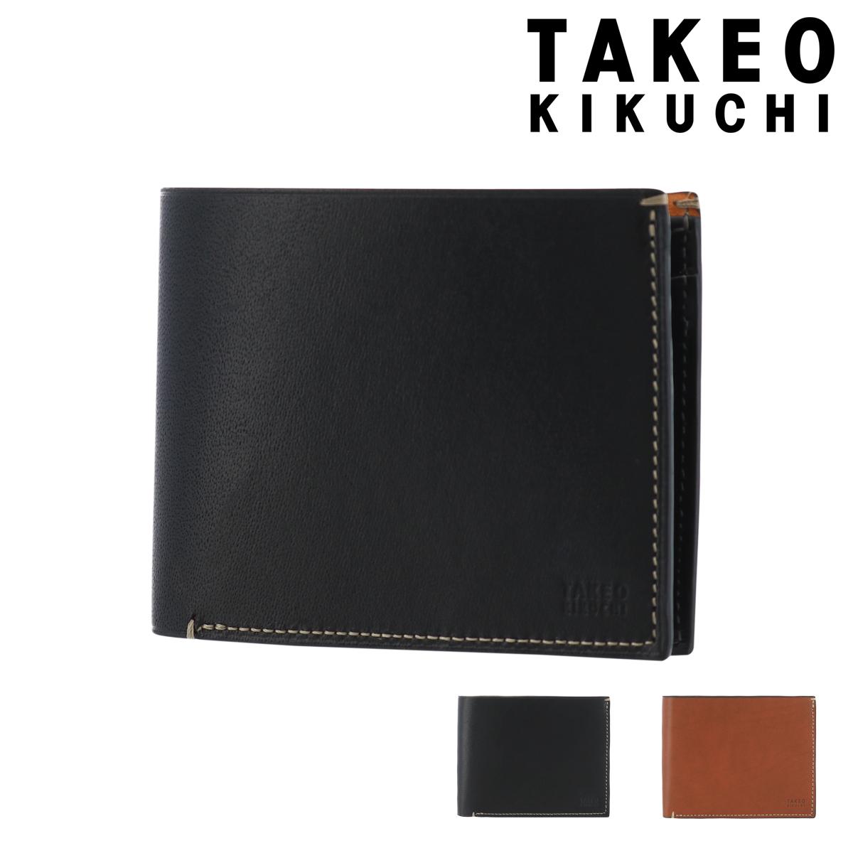 タケオキクチ 二つ折り財布 ミニ財布 スタック メンズ 742614 TAKEO KIKUCHI | 牛革 本革 レザー [PO5]