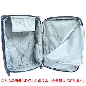 derusesutsukesuekisupatoraito DXS1-69蓝色69cm