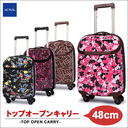Actus suitcase top open carrier 70342 48 cm
