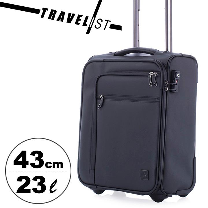 トラベリスト TRAVELIST スーツケース 76-5005 43cm 【 ビジネスソフトキャリー2輪 】【 機内持ち込み可 】【 キャリーケース キャリーカート 】【 TSAロック搭載 】[PO10][bef]