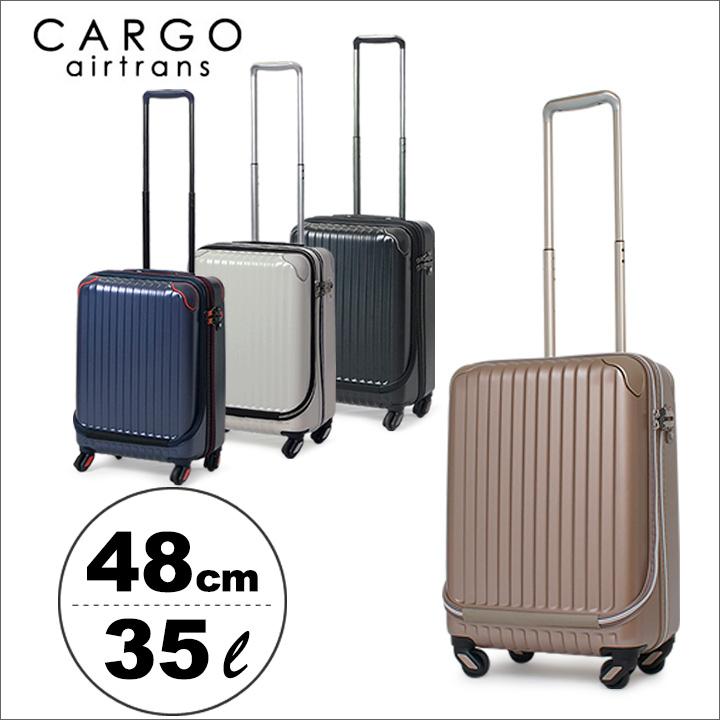 カーゴ スーツケース|機内持ち込み 35L 48cm カーゴ ファスナー 3.2kg CAT423FP|フロントオープン 2年保証 3.2kg ハード ファスナー TSAロック搭載 キャリーケース [PO5][bef], 琴海町:f0b8e632 --- sunward.msk.ru