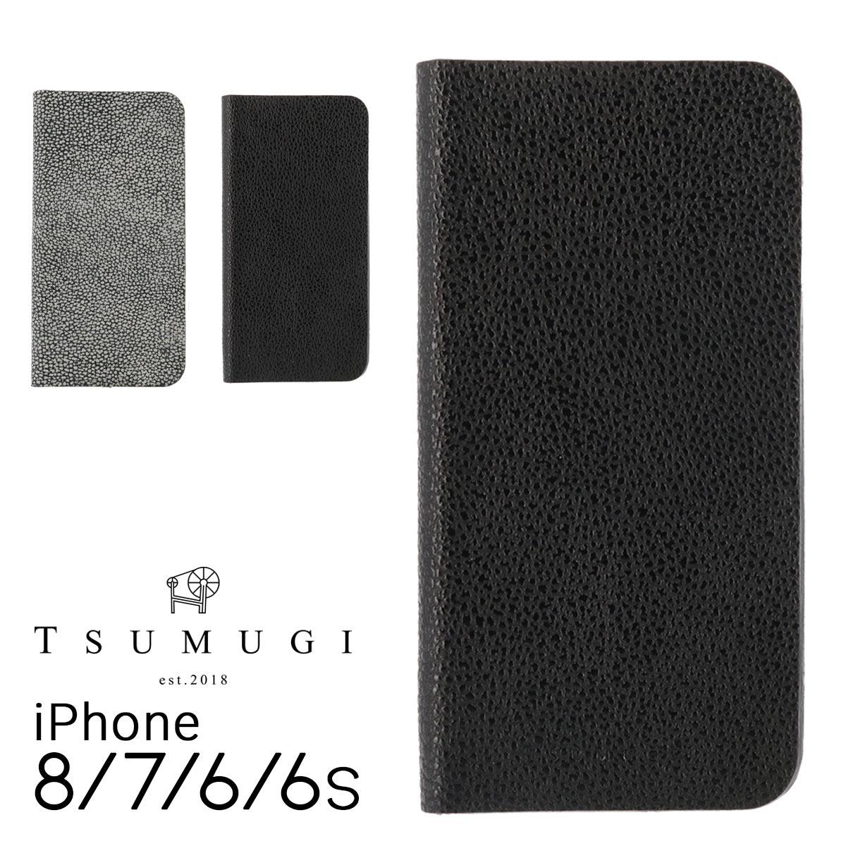 つむぎ iPhone8 iPhone7 iPhone6 iPhone6s ケース メンズ 漆塗レザー TU-BKI7S TSUMUGI 手帳型 スマートフォンケース 本革[bef][即日発送]