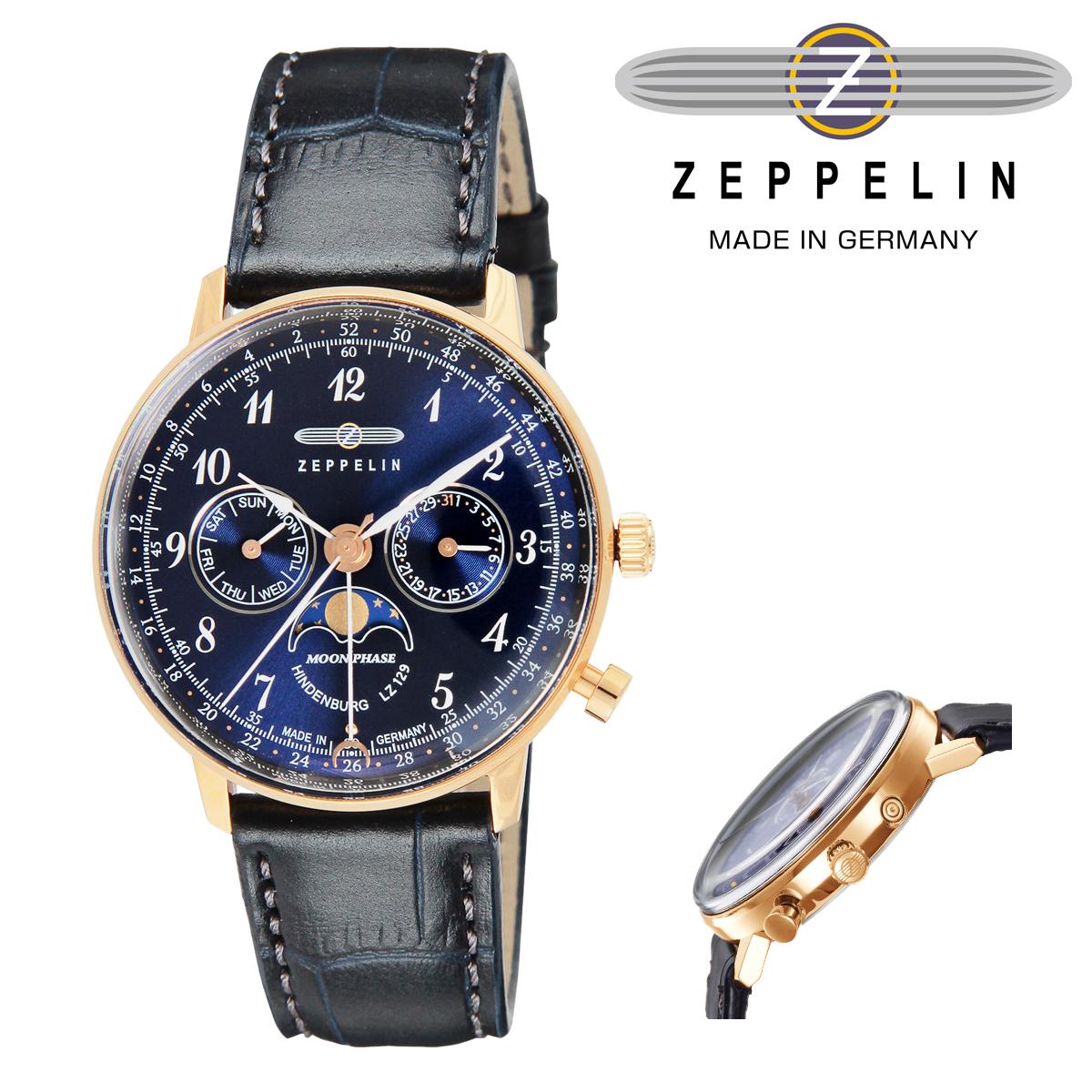 ツェッペリン 腕時計 HINDENBURGmoonphase 1877042 メンズ ZEPPELIN ステンレススチール アクリルガラス 本革