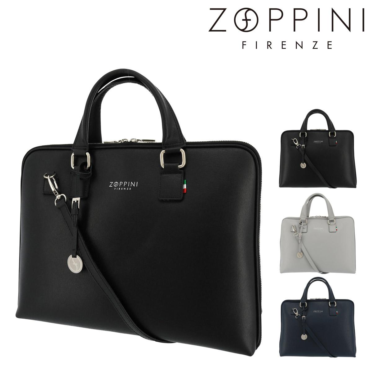 ゾッピーニ ブリーフケース 2WAY A4 メンズ50001 イタリア製 ZOPPINI | ビジネスバッグ 本革 レザー[bef]