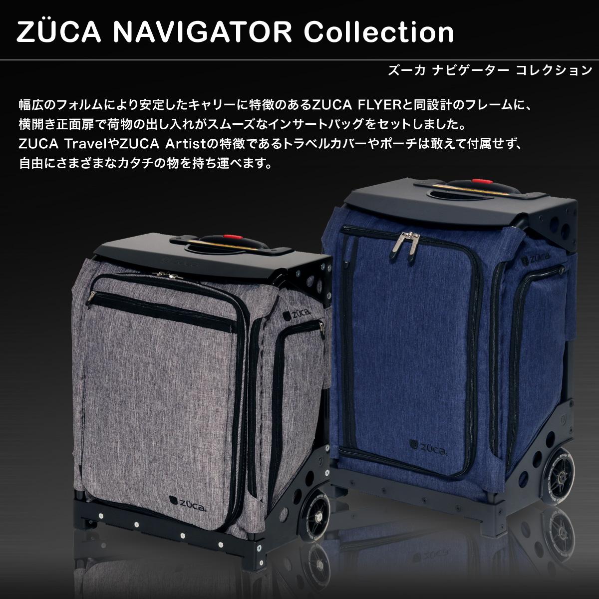 No Frame UNICORN 2 ZUCA Sports Insert Bag