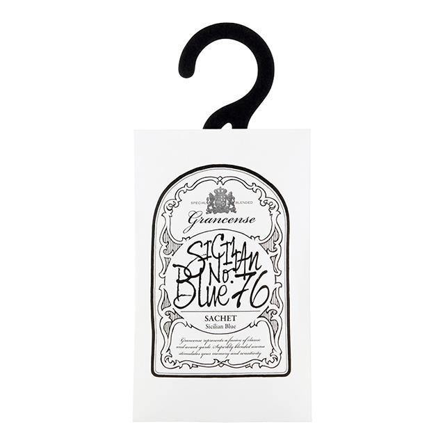 あす楽 土曜も発送 3 980円以上で送料無料 grancense グランセンス のサシェは旅先や収納の中などに幅広くお使い頂けます メーカー在庫限り品 サシェ プレゼント 誕生日/お祝い シチリアンブルー ギフト 香り袋 贈り物に