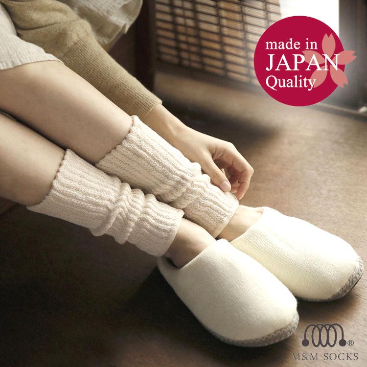 無料 就寝時の冷え防止やサポーターとして 妊婦さんにもおすすめ 肌にやさしく蒸れにくく 体温の温もりを含んでじんわり温めてくれます 日本製 シルクレッグウォーマー 23cm丈 ショート オールシーズン あったか 靴下 二重編み 爆安 冷え防止 返品 交換不可 天然繊維 エムアンドエムソックス 冷え取り
