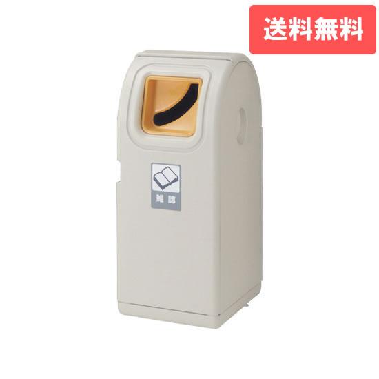分別タウンボックス 弓型リッチェル Richell 業務・環境・エクステリア用品 日本製 国産 made in japan
