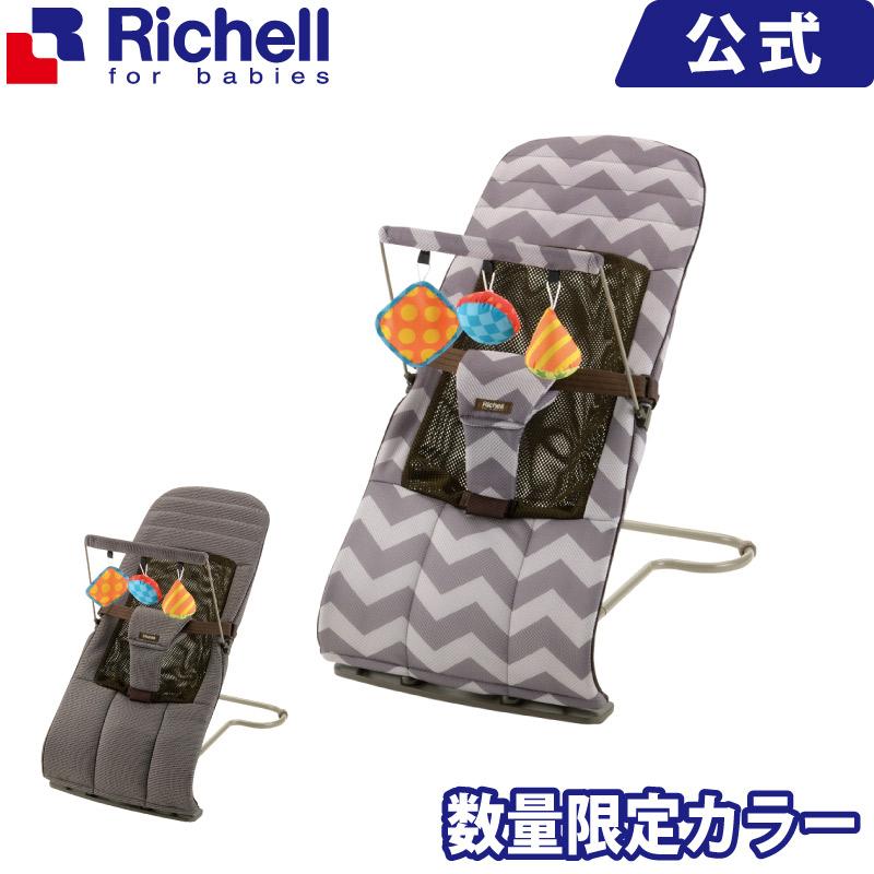 ママにうれしい あやし効果のあるバウンサーです メッシュシートでいつでも快適 リッチェル 訳ありセール 格安 今ダケ送料無料 おもちゃ付きRラッピング対応 Richell バウンシングシート