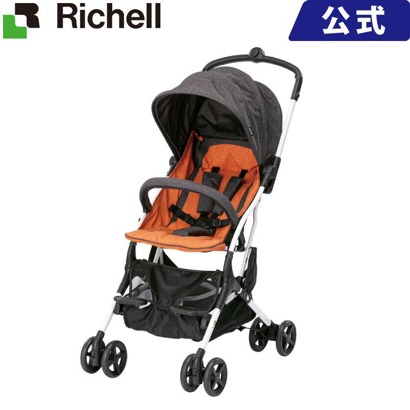 リッチェル/Richell プチ ポルテ オレンジ(O)