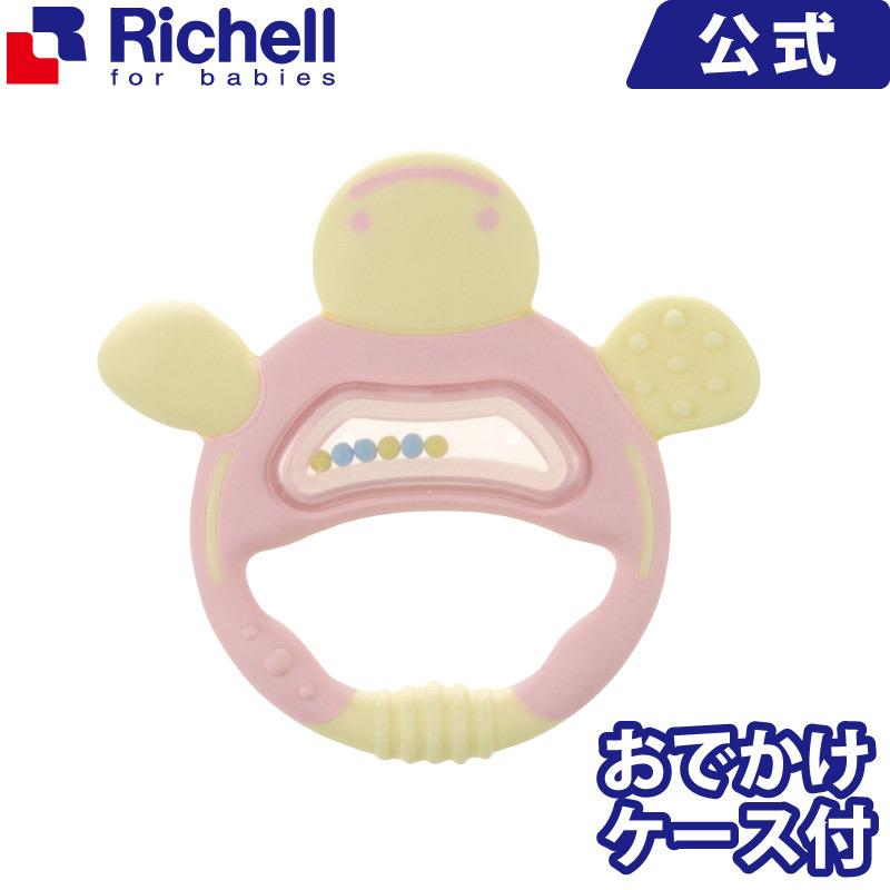 価格 交渉 送料無料 楽しく遊びながら かむにぎるのトレーニングができる歯がためです リッチェル Richell ラッピング対応 歯がため 捧呈 かめさん