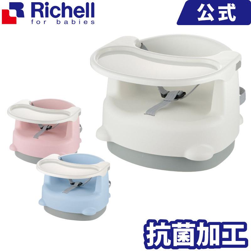 リッチェル/Richell 2WAYごきげんチェアK ホワイト(W)/ピンク(P)/ブルー(B)
