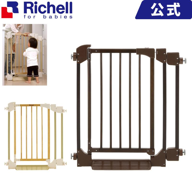 リッチェル Richell 木のオートロックゲート ダークブラウン(DB)/ベージュ(BE) ベビー用品