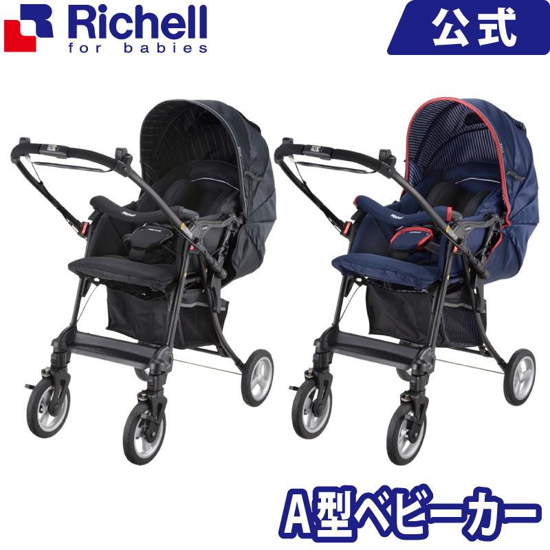 リッチェル/Richell コアラクーン
