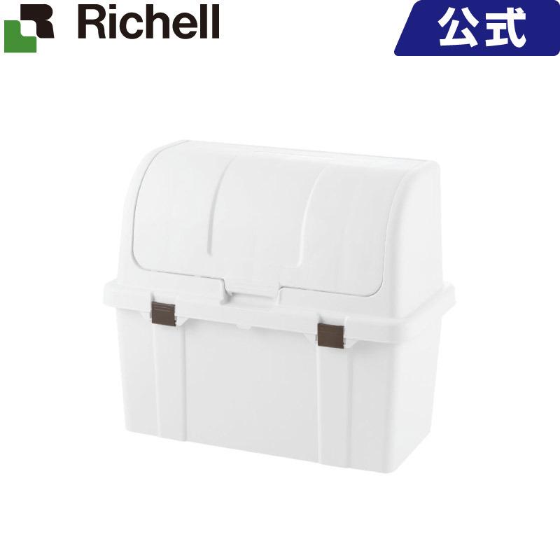 【在庫限り】リッチェル Richell トラッシュコンテナ SP