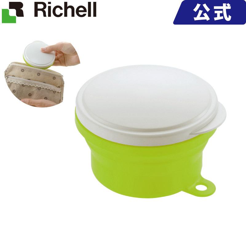 毎日のお手入れにも使えます 洗浄剤を入れたまま折りたためます 日々の生活を心地よくサポート 最新 リッチェル お金を節約 入れ歯ケース毎日のお手入れにも使えます 使っていいね Richell