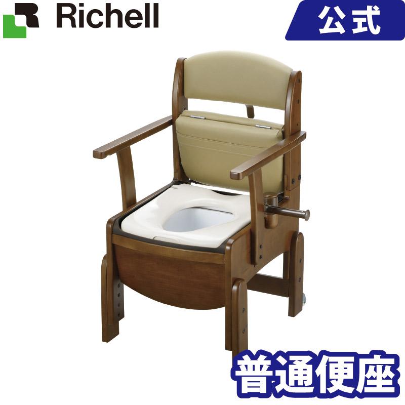 リッチェル Richell 木製トイレ きらく コンパクト 普通便座
