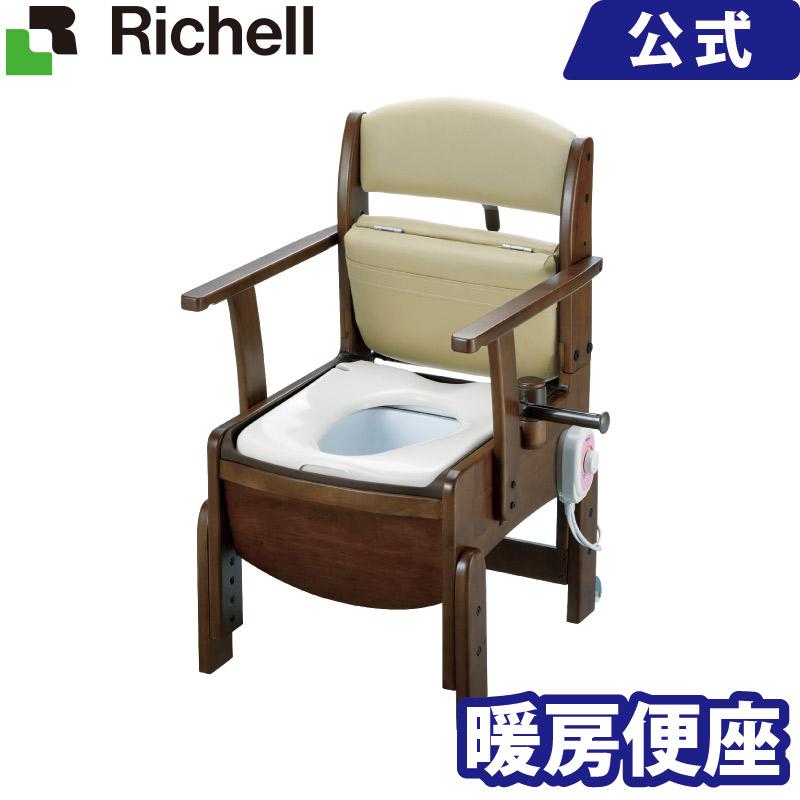 リッチェル Richell 木製トイレ きらく コンパクト 暖房便座