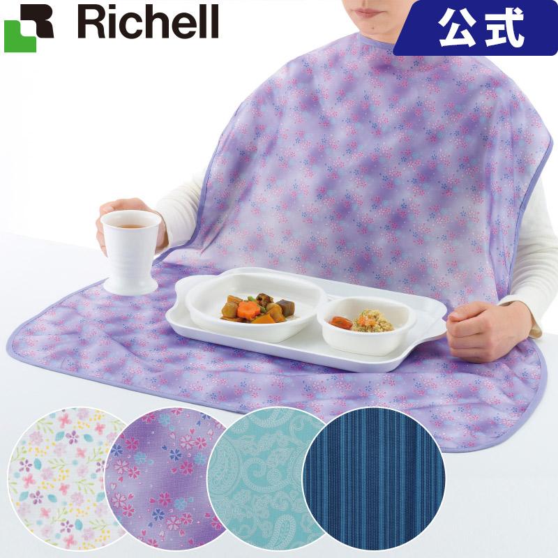 <title>アウトレット リッチェル Richell SALE開催中 使っていいね 食事用エプロンテーブルに広々置け 食べこぼしを気にせずお食事ができるお食事エプロンです</title>