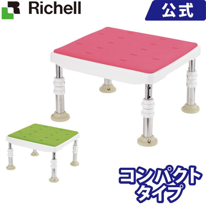 リッチェル/Richell やわらか浴そう台N(防カビプラス) コンパクト1525/グリーン(GR)