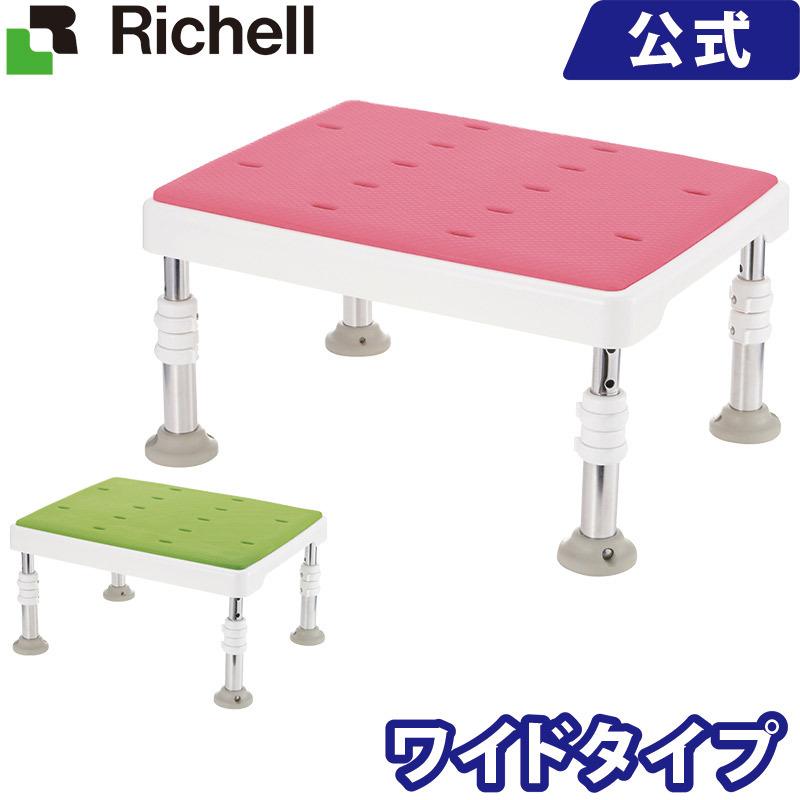 リッチェル/Richell やわらか浴そう台N(防カビプラス) ワイド1525/グリーン(GR)