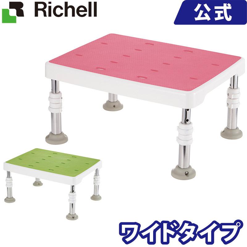 リッチェル/Richell すべり止め浴そう台N(防カビプラス) ワイド1525/グリーン(GR)
