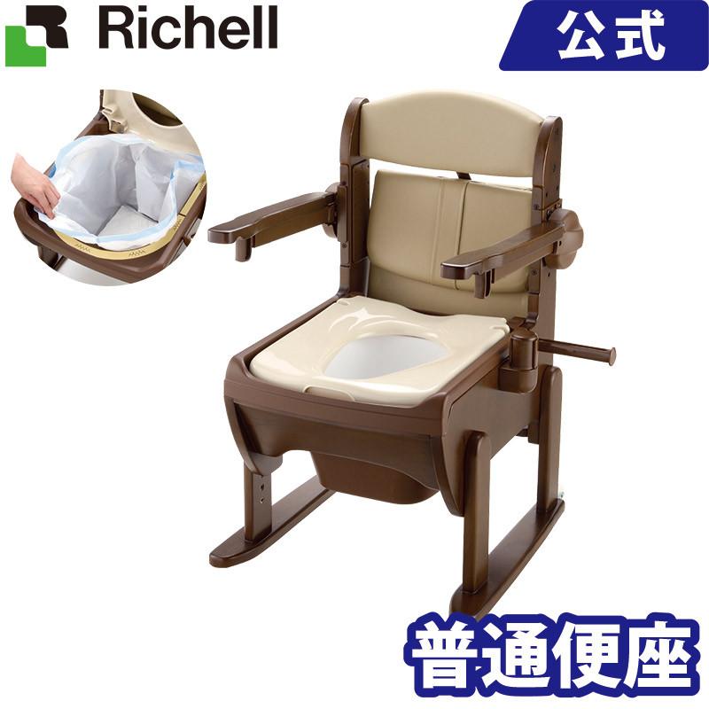 リッチェル/Richell 木製きらく 片付け簡単トイレ 肘掛跳ね上げ 普通便座