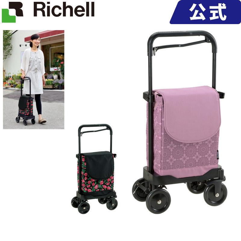 リッチェル/Richell サンポルテ ST レース(LA)/ローズ(RO)