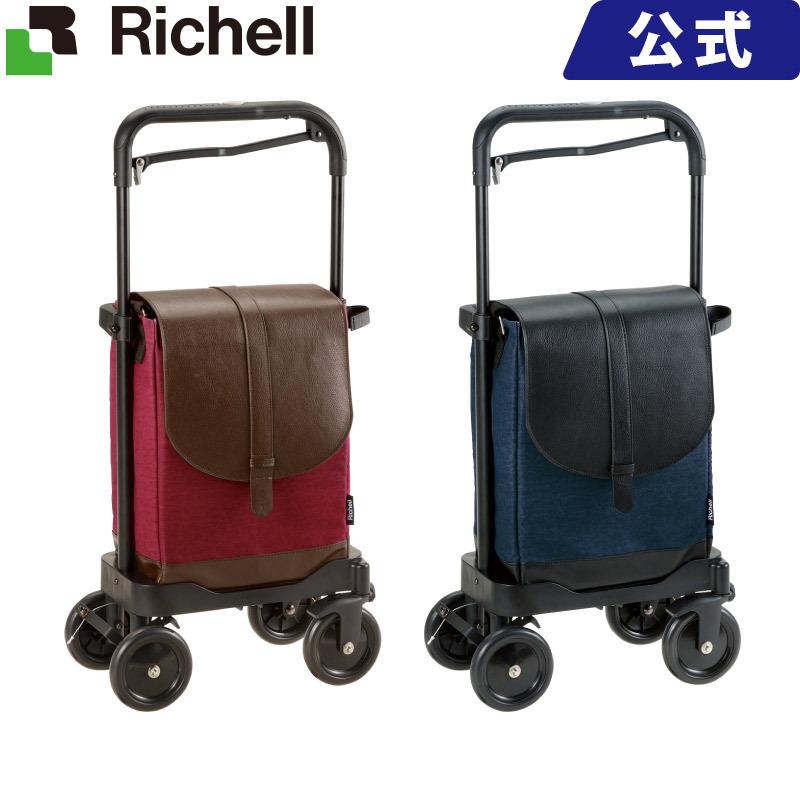 リッチェル/Richell サンポルテ EX ブルーデニム(BD)/レッドデニム(RD)
