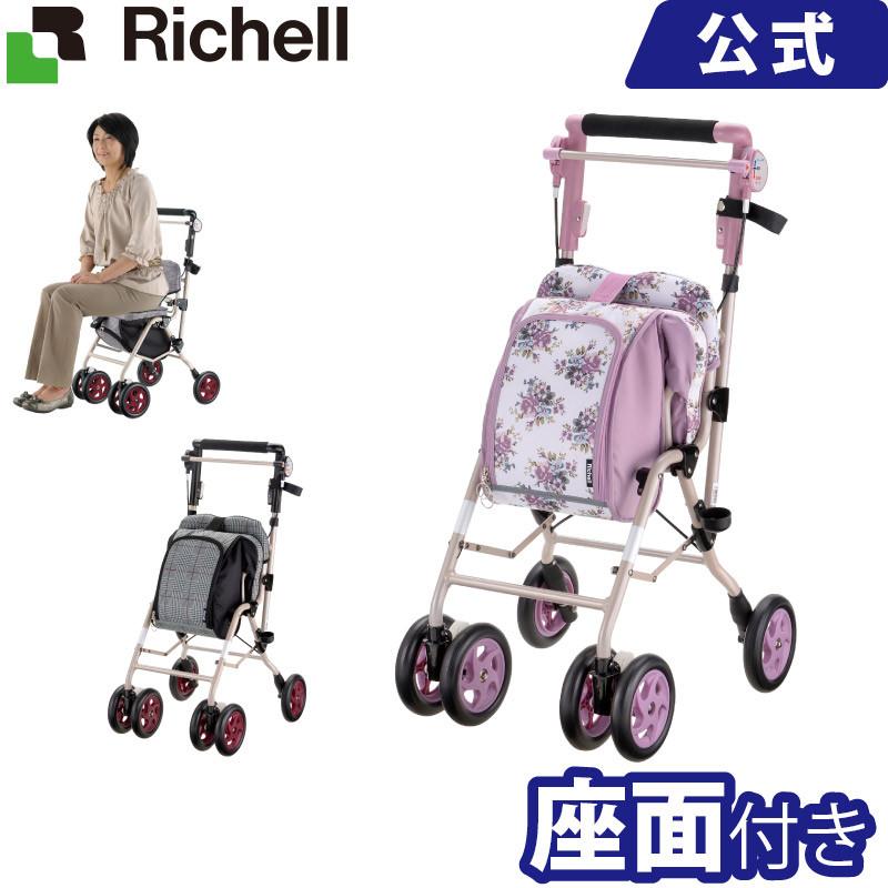 リッチェル/Richell アルキュート CP-G フラワー (FL)/グレンチェック(GC)