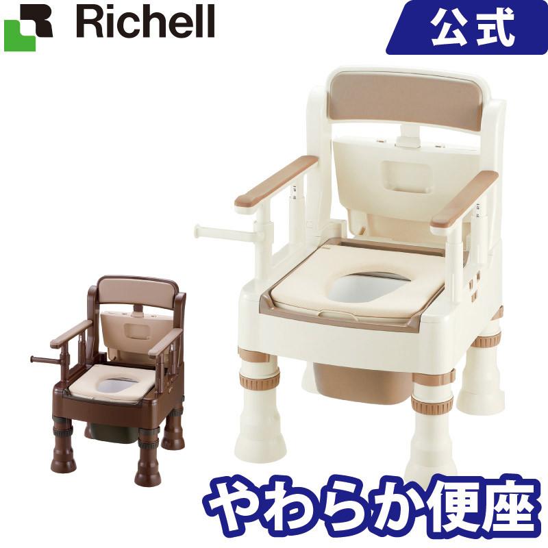 リッチェル Richell きらく MY型(やわらか便座)
