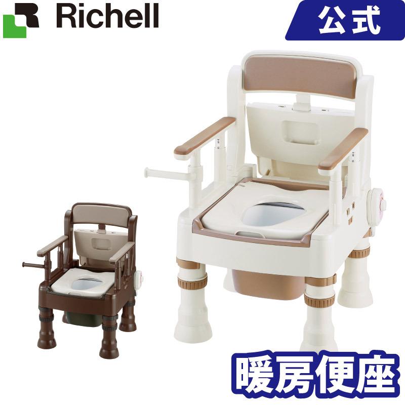リッチェル Richell きらく MH型(暖房便座)