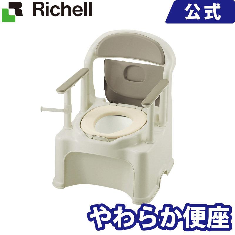 リッチェル Richell きらく PY2型 (やわらか便座) グレー(GY)