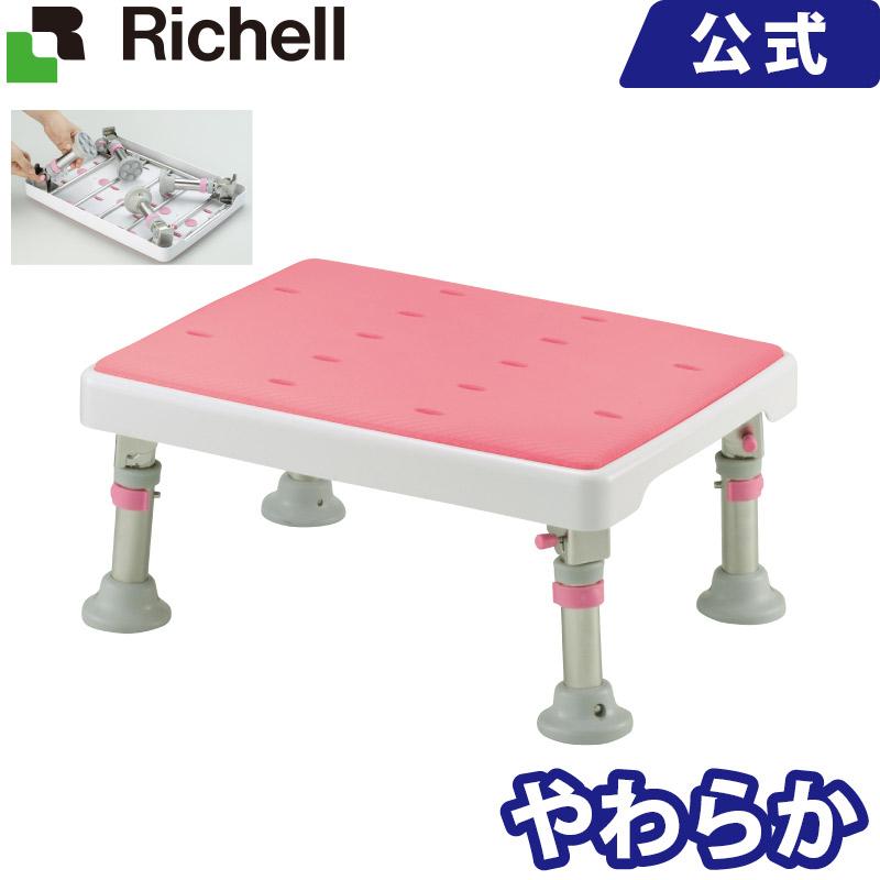 折りたたみ浴そう台 パタピタくん やわらか リッチェル Richell ライフケア用品
