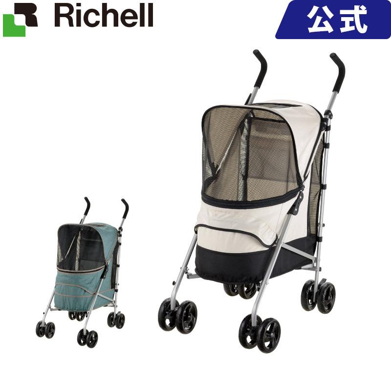 リッチェル/Richell ペットバギー Nラコット ベージュ(BE)/ブルーグリーン(BG)