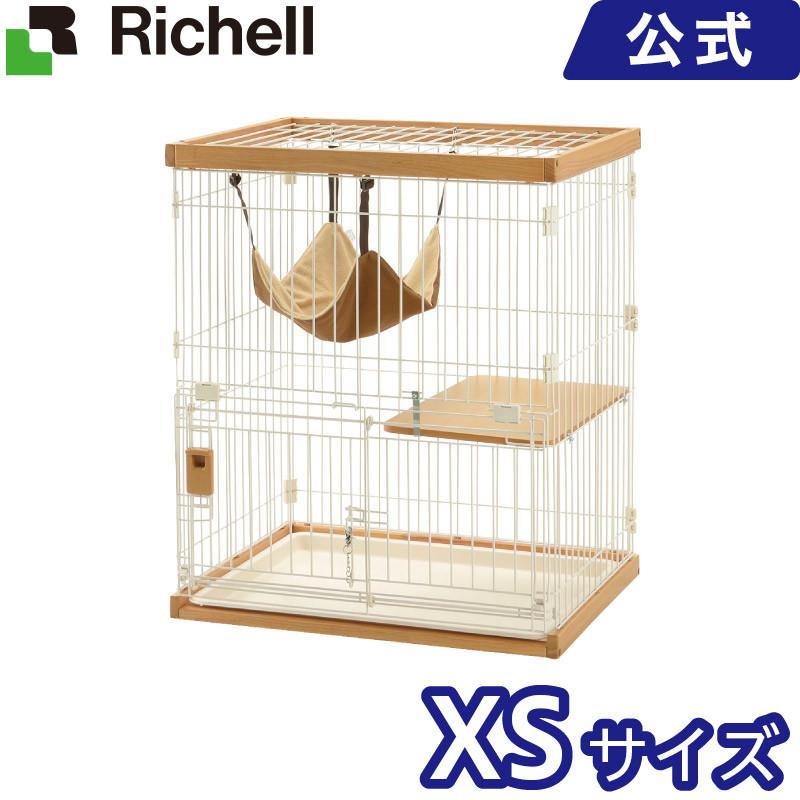 リッチェル/Richell 木製お掃除簡単キャットサークル XS ライトブラウン(LB)