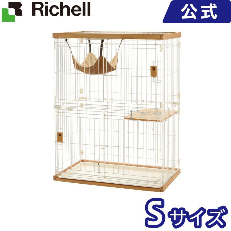 リッチェル/Richell 木製お掃除簡単キャットサークル S ライトブラウン(LB)