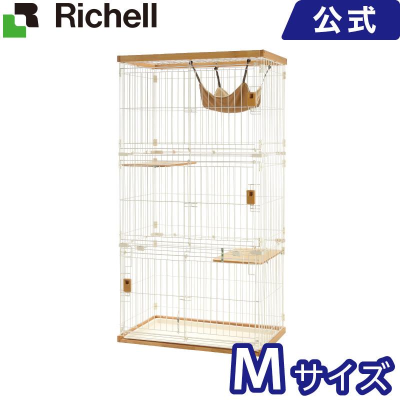 リッチェル/Richell 木製お掃除簡単キャットサークル M ライトブラウン(LB)
