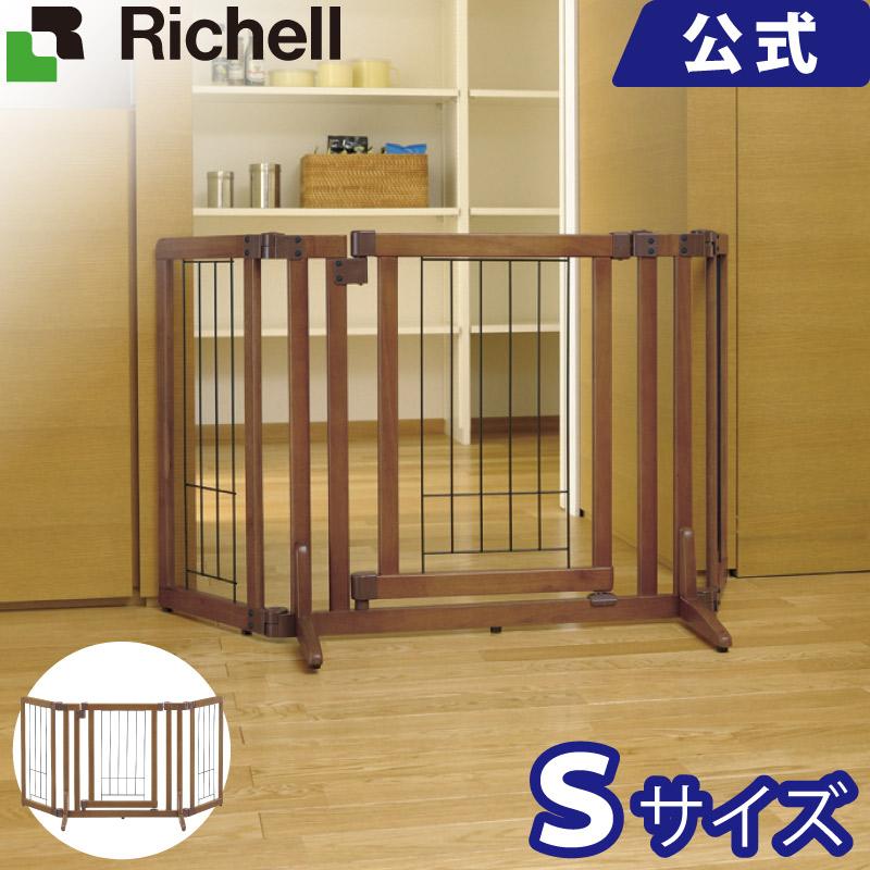 ペット用木製おくだけドア付ゲートS リッチェル Richell ペット用品 ペットグッズ