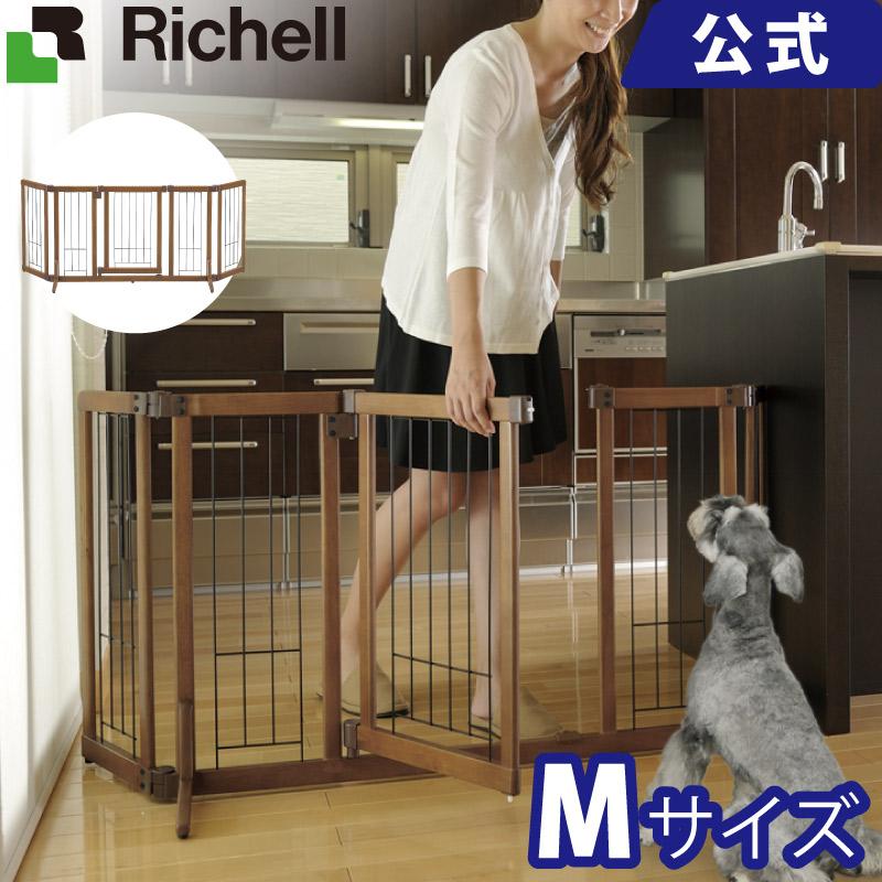 リッチェル Richell ペット用木製おくだけドア付ゲートM