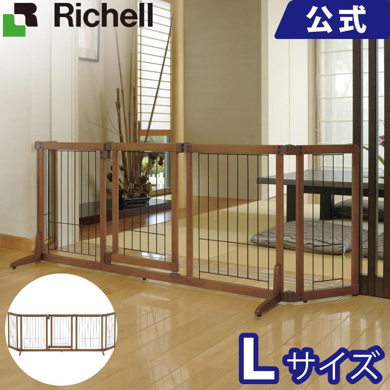 リッチェル Richell ペット用木製おくだけドア付ゲートL