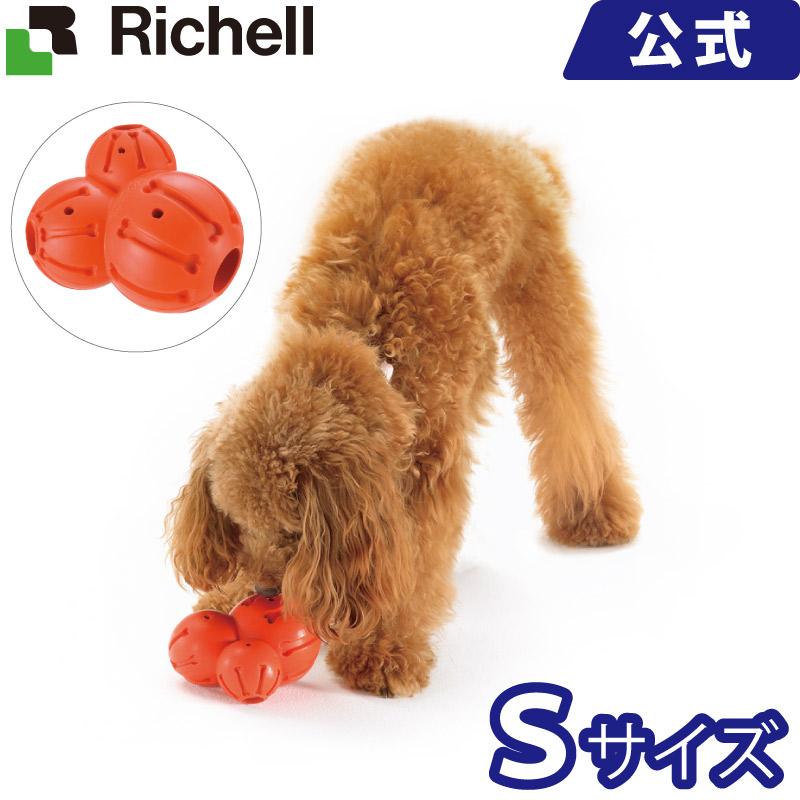 【在庫限り】リッチェル Richell リッチェル/Richell ビジーバディ バーナクル S