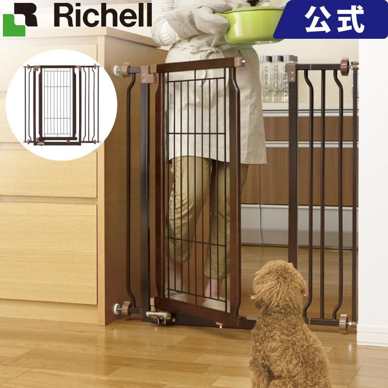 リッチェル Richell ペット用木製ハンズフリーゲート ペット用品 ペットグッズ ドッグ いぬ 超小型犬 中型犬