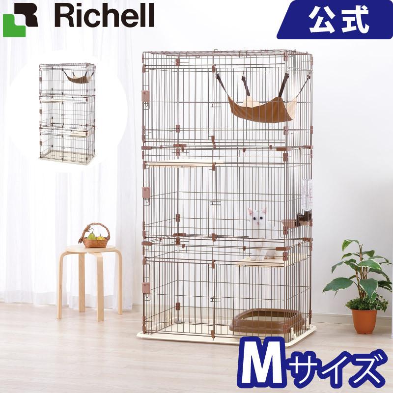 リッチェル Richell リラックスキャットサークル M ブラウン(BR) ペット用品 ペットグッズ ハウス 室内 ワイヤー 猫 ねこ ハンモック