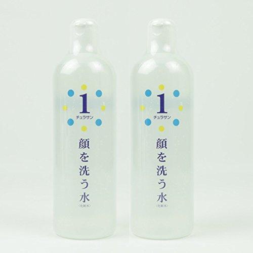 顔を洗う水 安売り チュラサン1 500ml×2本 化粧水 カミヤマ美研 スキンケア 春の新作