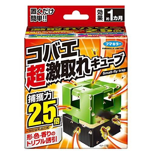 高い素材 コバエ超激取れキューブ 1個入 送料無料お手入れ要らず