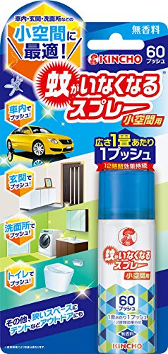 蚊がいなくなるスプレー 小空間用 車 テント 贈与 トイレに 専門店 60回分 無香料 防除用医薬部外品