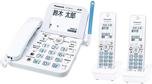 パナソニック デジタルコードレス電話機 子機2台付き 迷惑ブロックサービス対応 ホワイト VE-GZ62DW-W